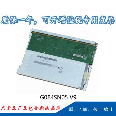 LSA40AT9001